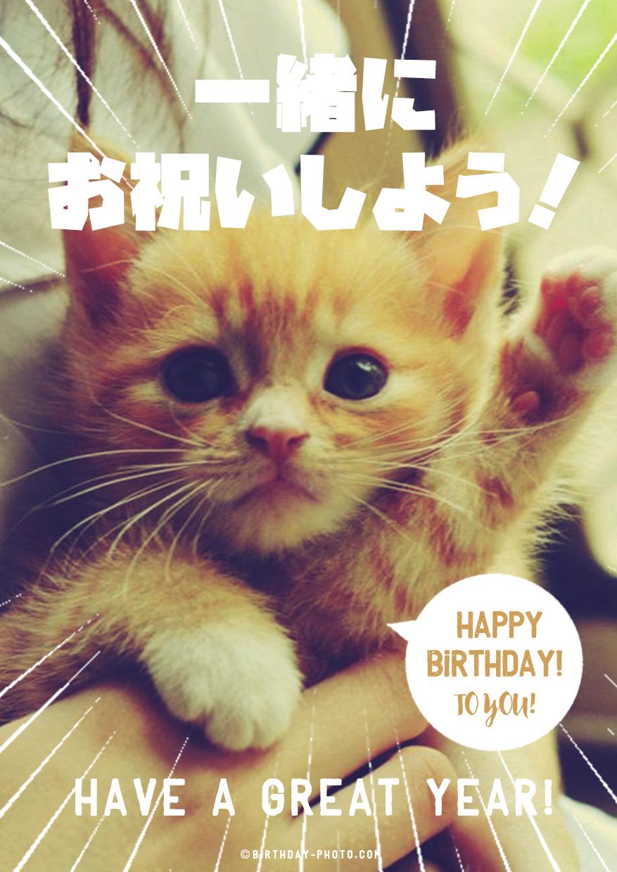 Permalink to 誕生日 おめでとう メール 彼女