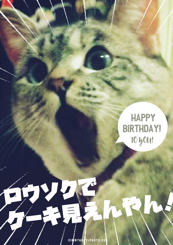 Permalink to 誕生日 おめでとう メール 友達