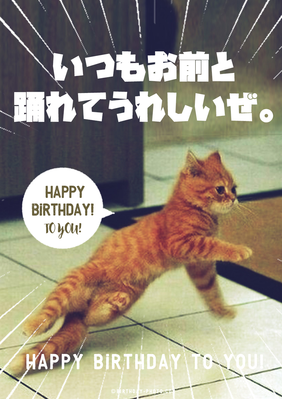 Permalink to Birthday メッセージ 画像