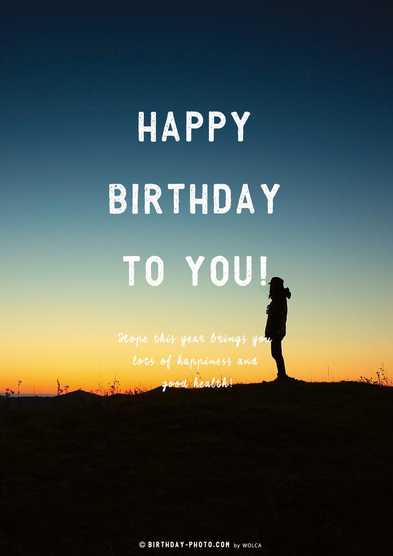 シルエット誕生日画像