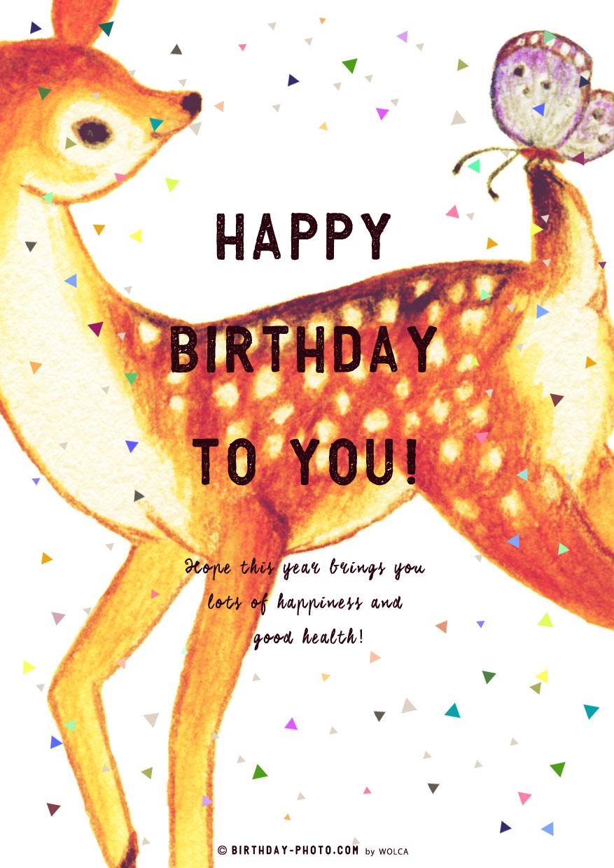 友達が喜ぶ可愛いイラストのお誕生日画像